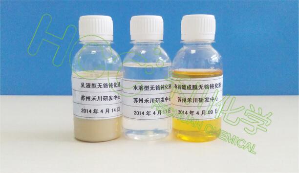 硅烷陶化液配方技术