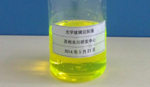 玻璃切割液配方技术