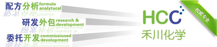 拉拔液配方技术